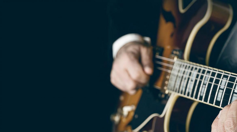 guitar atmosphere 1920x738