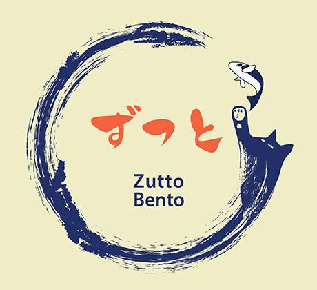 Zutto Bento