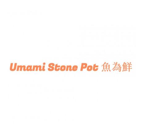 Umami Stone Pot