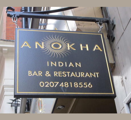 Anokha Indian Bar & Restaurant