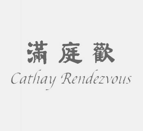 Cathay Rendezvous