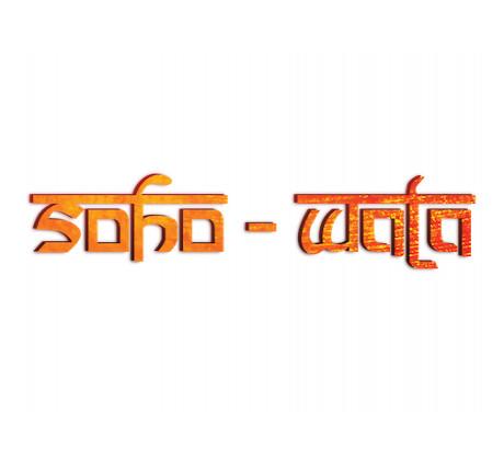 Soho Wala