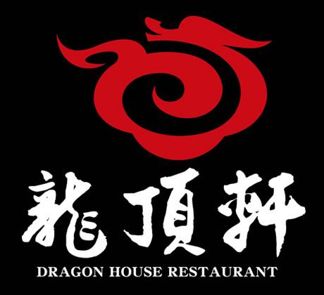 Dragon House Restaurant