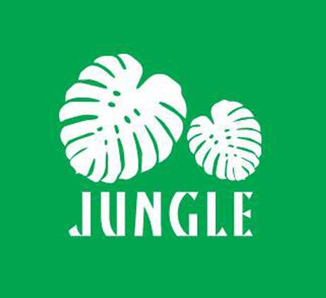 Jungle Cafe
