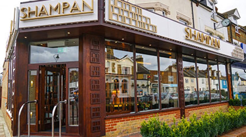shampan Bromley Exterior