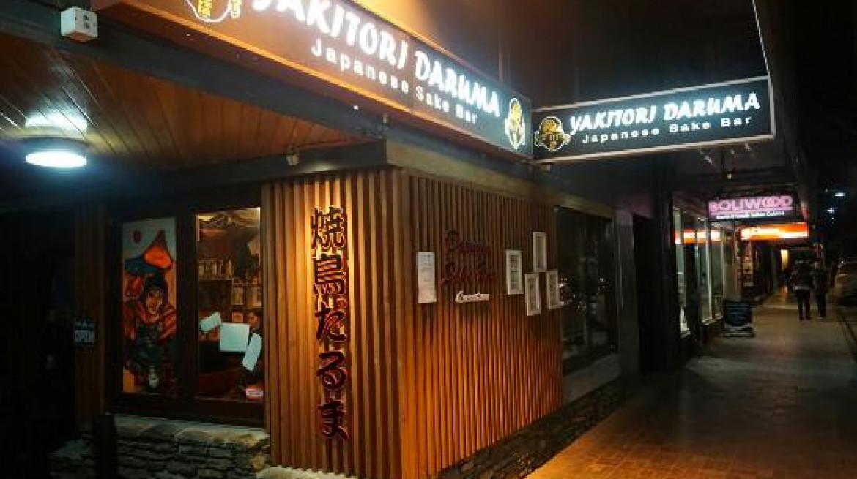 yakitori daruma japanese first table nz queenstown