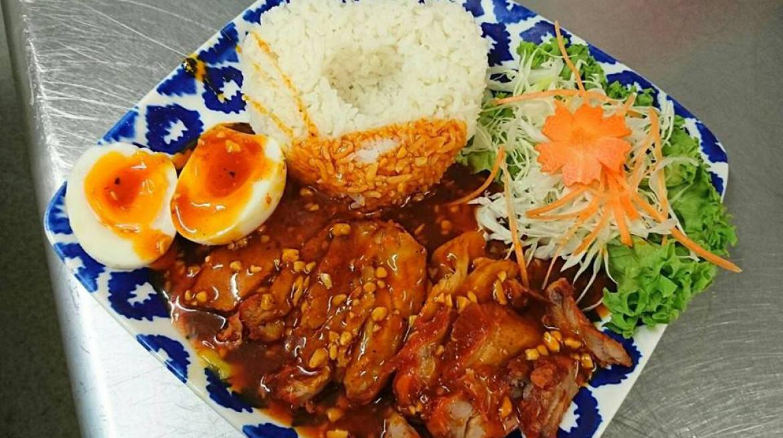 good thai 1